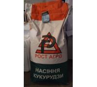 Галатея ФАО 260
