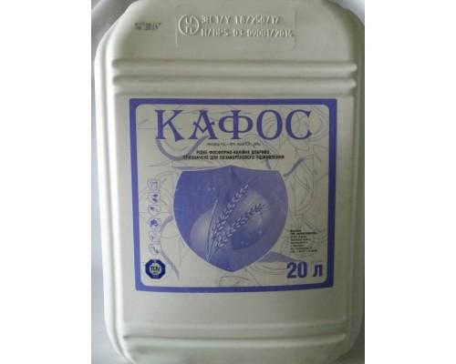 Микроудобрение Кафос