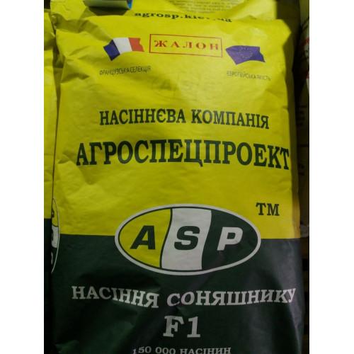 Семена подсолнечника Жалон F1