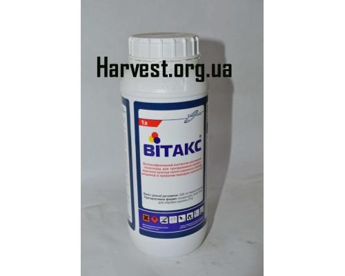 Инсектицидный системный протравитель - Витакс