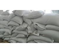 Пшеница озимая Даринка Киевская