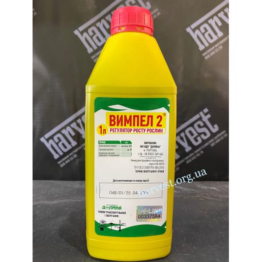 Стимулятор роста Вымпел-2