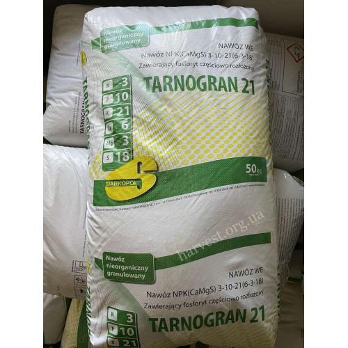 Удобрение Тарногран 21 (Tarnogran) NPK 3-10-21 (Ca, Mg, S 6-3-18)